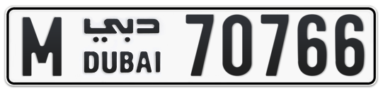 M 70766 - Plate numbers for sale in Dubai