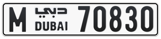 M 70830 - Plate numbers for sale in Dubai