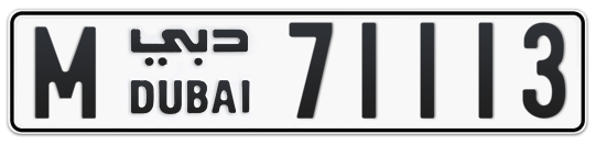 M 71113 - Plate numbers for sale in Dubai