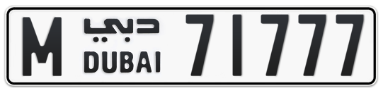 M 71777 - Plate numbers for sale in Dubai