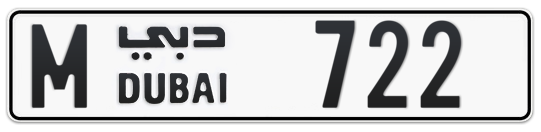 M 722 - Plate numbers for sale in Dubai