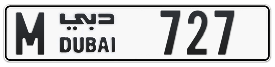 M 727 - Plate numbers for sale in Dubai