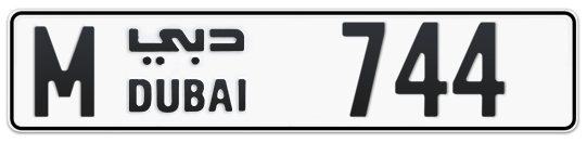 M 744 - Plate numbers for sale in Dubai