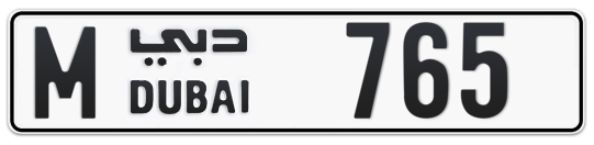 M 765 - Plate numbers for sale in Dubai