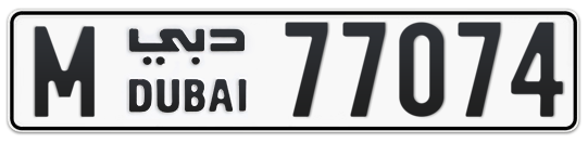 M 77074 - Plate numbers for sale in Dubai
