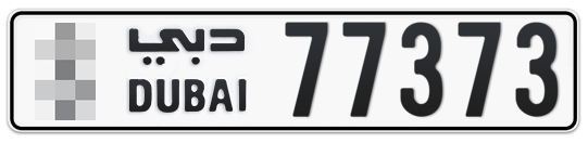 * 77373 - Plate numbers for sale in Dubai