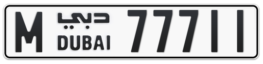 M 77711 - Plate numbers for sale in Dubai