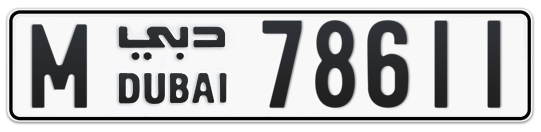 M 78611 - Plate numbers for sale in Dubai