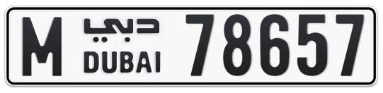 M 78657 - Plate numbers for sale in Dubai