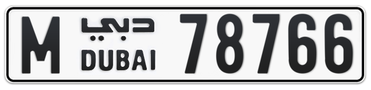 M 78766 - Plate numbers for sale in Dubai