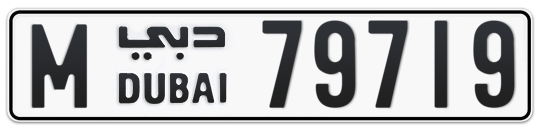 M 79719 - Plate numbers for sale in Dubai