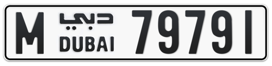 M 79791 - Plate numbers for sale in Dubai