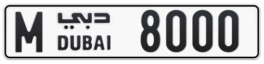 M 8000 - Plate numbers for sale in Dubai