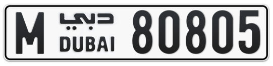 M 80805 - Plate numbers for sale in Dubai