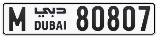 M 80807 - Plate numbers for sale in Dubai