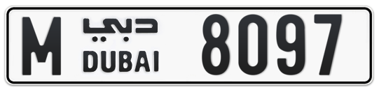 M 8097 - Plate numbers for sale in Dubai
