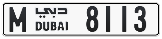 M 8113 - Plate numbers for sale in Dubai