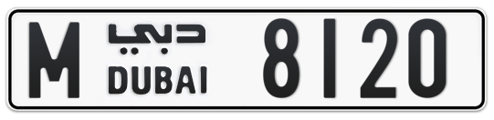 M 8120 - Plate numbers for sale in Dubai