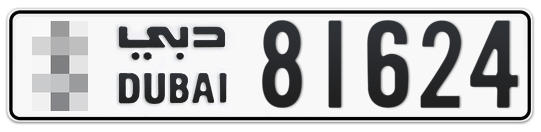 * 81624 - Plate numbers for sale in Dubai
