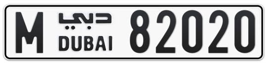 M 82020 - Plate numbers for sale in Dubai