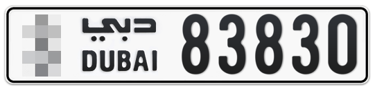 * 83830 - Plate numbers for sale in Dubai
