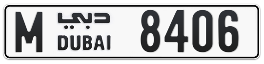 M 8406 - Plate numbers for sale in Dubai