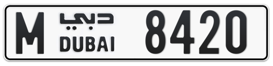 M 8420 - Plate numbers for sale in Dubai