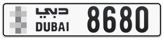 * 8680 - Plate numbers for sale in Dubai