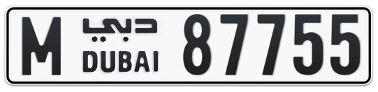 M 87755 - Plate numbers for sale in Dubai