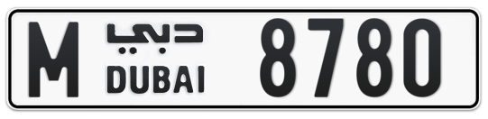 M 8780 - Plate numbers for sale in Dubai