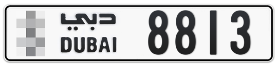* 8813 - Plate numbers for sale in Dubai