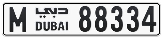 M 88334 - Plate numbers for sale in Dubai