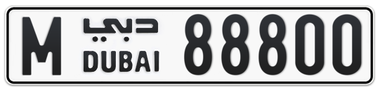 M 88800 - Plate numbers for sale in Dubai