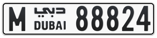 M 88824 - Plate numbers for sale in Dubai