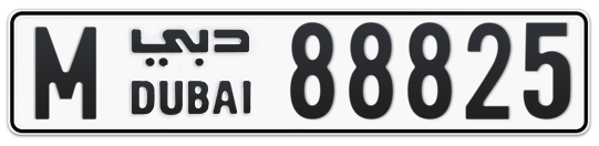 M 88825 - Plate numbers for sale in Dubai