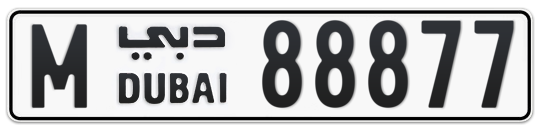 M 88877 - Plate numbers for sale in Dubai
