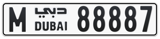 M 88887 - Plate numbers for sale in Dubai