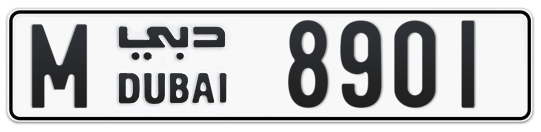 M 8901 - Plate numbers for sale in Dubai
