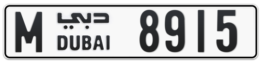 M 8915 - Plate numbers for sale in Dubai
