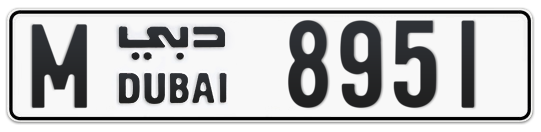 M 8951 - Plate numbers for sale in Dubai