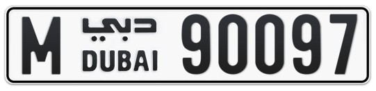M 90097 - Plate numbers for sale in Dubai