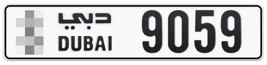 * 9059 - Plate numbers for sale in Dubai