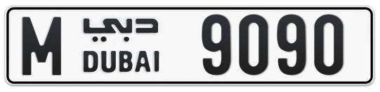 Dubai Plate number M 9090 for sale on Numbers.ae