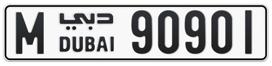 M 90901 - Plate numbers for sale in Dubai
