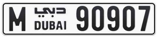 M 90907 - Plate numbers for sale in Dubai