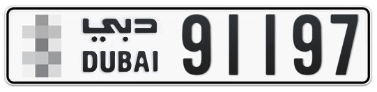 * 91197 - Plate numbers for sale in Dubai