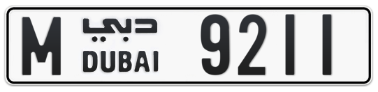 M 9211 - Plate numbers for sale in Dubai