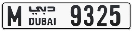 M 9325 - Plate numbers for sale in Dubai