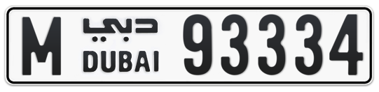 M 93334 - Plate numbers for sale in Dubai