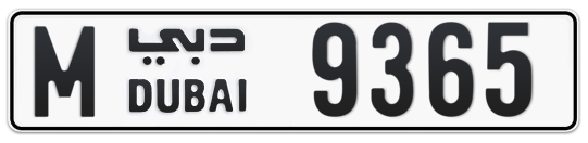M 9365 - Plate numbers for sale in Dubai